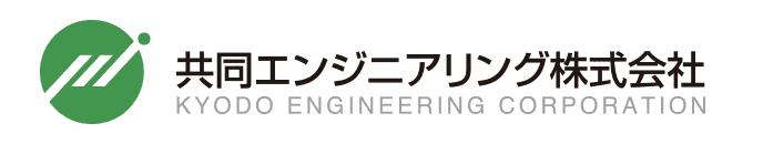 株式 共同 会社 エンジニアリング