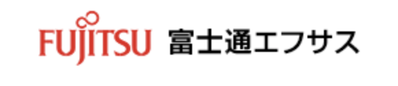 エフサス 富士通