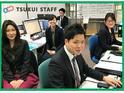 前職は、介護職員・営業マン・販売員など、さまざまな業界からの転職者が多い職場です。