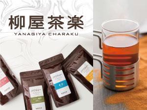 業界シェアトップクラスのインスタントティー!楽天中国茶ランキング総合第一位を獲得/2014年3月現在