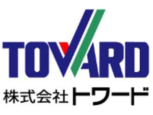 創業66年の歴史と実績がある会社。東京支店または、本社いずれかの勤務で基本、転勤はありません!