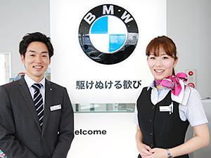 常にとびきりの笑顔で、高品質なサービスを提供しています。更なる顧客満足を目指して一緒に働きませんか?