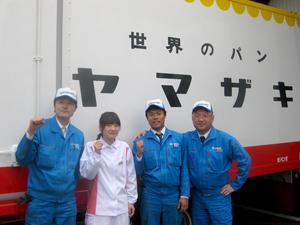 ヤマザキの「顔」ルートドライバー募集!