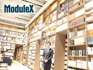 蔵書7000冊を誇る社内の巨大な書棚(ライブラリ)の構築など、社内設備環境の管理をお任せします。