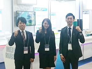 ☆今年2月に東京ビッグサイトで開催された「コンバーティングテクノロジー総合展2017」出展!