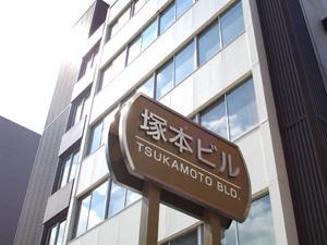 札幌市内を中心に、大型施設や貸倉庫、立体駐車場などを多く所有している安定した会社です。