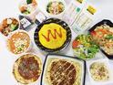 コンビニエンスストアでよく見かけるお弁当やおにぎり、サンドイッチ、惣菜などをつくっている会社です。