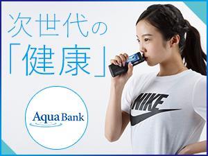 アクアバンクは水素でフィギュアスケート競技選手の 本田真凜選手を応援しています。