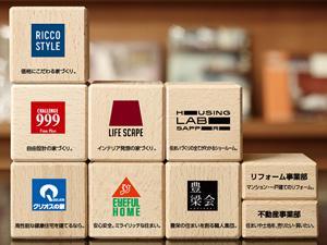 <3年連続成長中>札幌エリア年間戸建棟数トップクラスの実績!安定成長を続けているハウスメーカーです。
