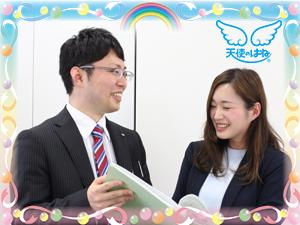 スローガンは「愛情のものづくり」!セイバンはずっと「メイド・イン・ジャパン」にこだわり続けています。