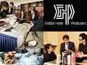 GHPは「お客様の喜び」を第一に最高のホスピタリティ事業をプロデュースするサービスビジネスのプロ集団