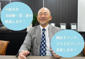 私達の想いの詰まったホームページをご覧になって下さい。<br />http://www.acas.co.jp/