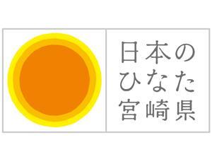 宮崎で働く魅力を体感できるイベントです! 是非ご参加ください!