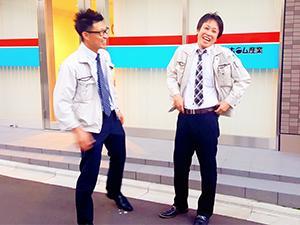 「もっともっと成長したい!」そんな意欲溢れるあなたにお勧めします。一緒に日本を元気にしましょう!