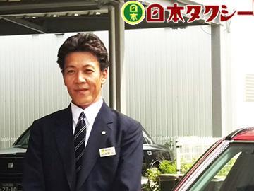 研修期間終了後、入社準備金10万円を支給!