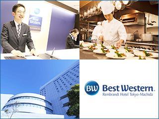 世界最大級のホテルグループとして特別な地位を誇ります。