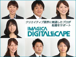 クリエイティブ特化型、日本最大級の人材コンサルタント企業です