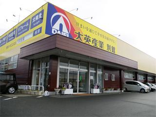 創業47年。九州・山口で売上189憶を誇る総合不動産です。