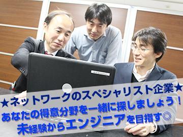 NTTグループを中心とした大きな案件に携われます!