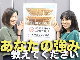 当社の強みは、4年連続グッドデザイン賞受賞の自社サービス!