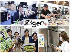 京都発!関西を中心に大型飲食店を展開