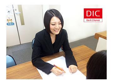 生徒と信頼関係を築きながら、合格を目指してください!