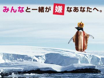 年収1000万円、連休1ヶ月。あなたなら、何を実現しますか?