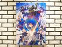 トップクラスの人気を誇る『Fate/Grand Order』