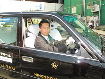 当社は羽田空港に最も近いタクシー会社です!