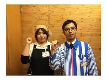 【新出光・イデックスグループ】整った労働環境・福利厚生あり!