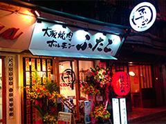 「大阪焼肉ホルモンふたご」は海外出店も積極的に展開中