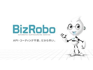 100社4,000ロボットが稼働中。国内No.1の実績です。