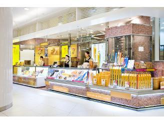 ちいさなバームツリー 東京スカイツリータウン 東京ソラマチ店