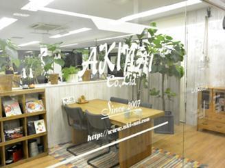 青山にあるオフィスでお待ちしております!