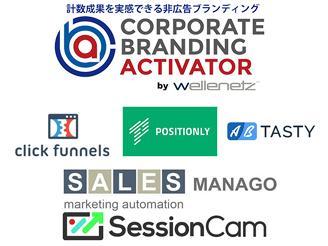 WEBに公開のある各種サービス群です海外のサービスも日本で行っています。