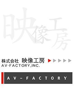 av-factory logo