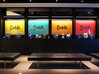 DeNAが大切にしている想いは 「Delight and Impact the World」