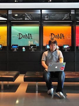 DeNAでのエンジニアリングは、成長の機会を連続で与えてくれます。