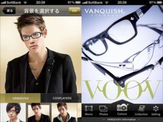 VANQUISH EYEWEAR アプリ