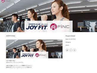 スポーツジムJOYFITとFiNCが提供するダイエットプログラム『JOYFIT×FiNC』