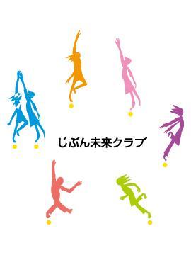 ロゴの中から好きな色を選んで名刺に載せる ことになります。あなたは何色にしますか?
