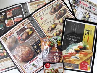 実は飲食店のメニューブック制作では日本でもトップクラスの実績です。