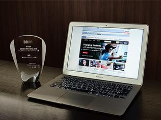 当社が携わったお客様のサイトが、「日本BtoB広告賞」銀賞を受賞!!