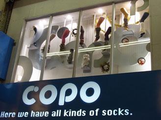 靴下専門店業界トップクラス(全国70店舗を展開しています)