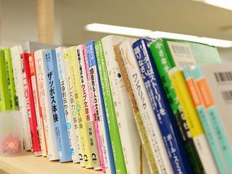 書籍の購入や、セミナー・勉強会参加を 積極的にサポートしています。