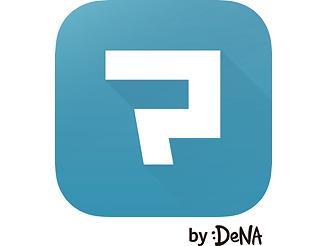 400万ダウンロードを突破した、無料で読めるマンガ雑誌アプリ「マンガボックス」