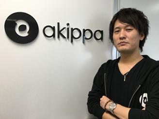 東京開発チームリーダーの伊豆丸です。