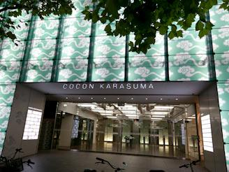 【オフィスビル】カフェや映画館の入った商業施設ビルです