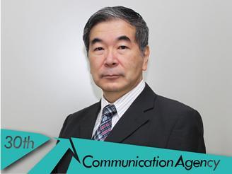 日本にパソコンが上陸した黎明期から外資IT関連企業を支援してきました。