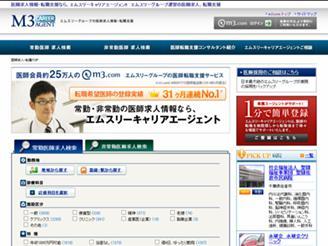 「m3.com」を中心に、転職支援サービスも 展開しております。